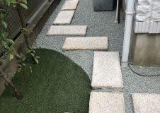 横浜市戸塚区 園路の敷石