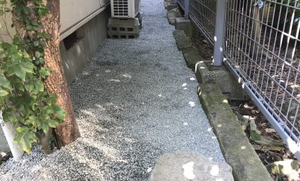 鎌倉市 砂利敷き