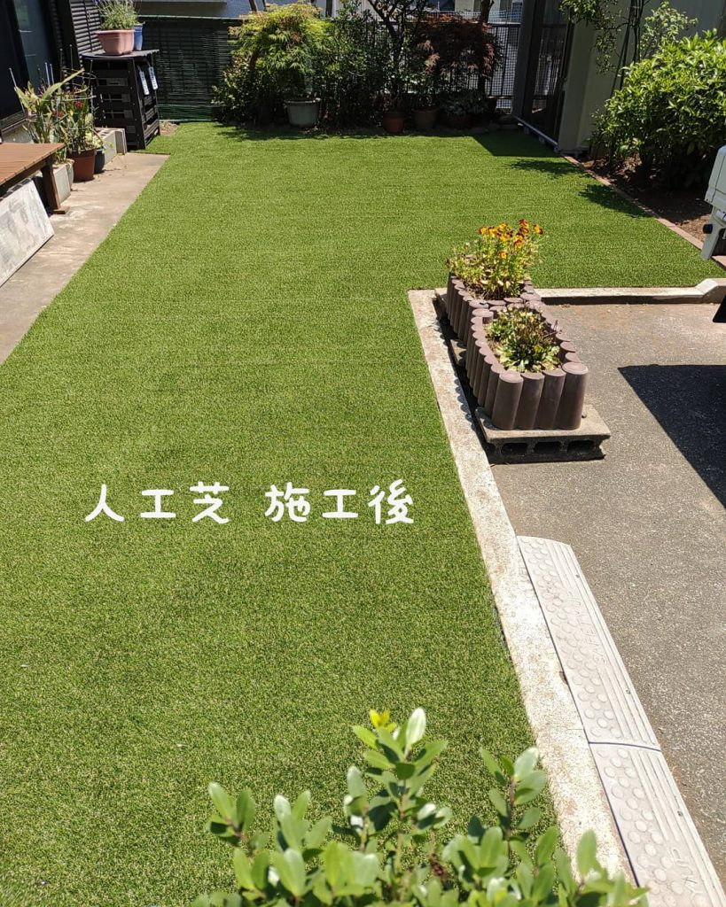 横浜市泉区 潮彩庭縁が推薦する人工芝、間違いない