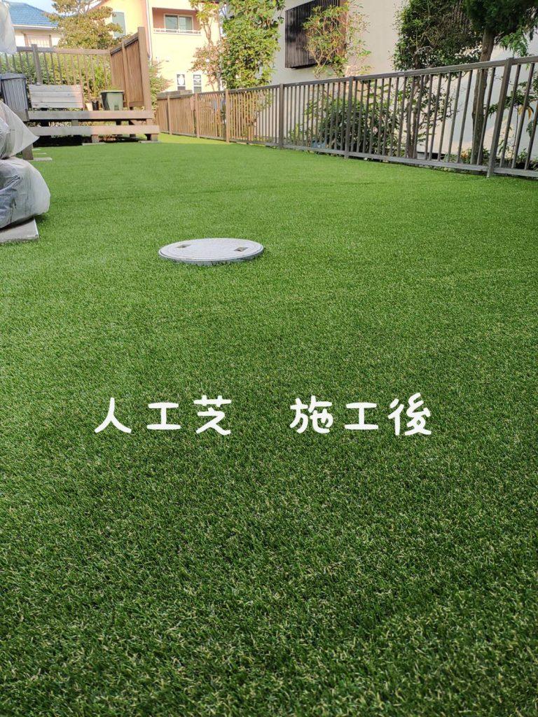 横浜市戸塚区 広い庭スペースを有効に活用したい、人工芝をお願いします。